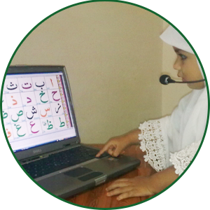 Online Quran Academy Courses | Quran Courses for Kids